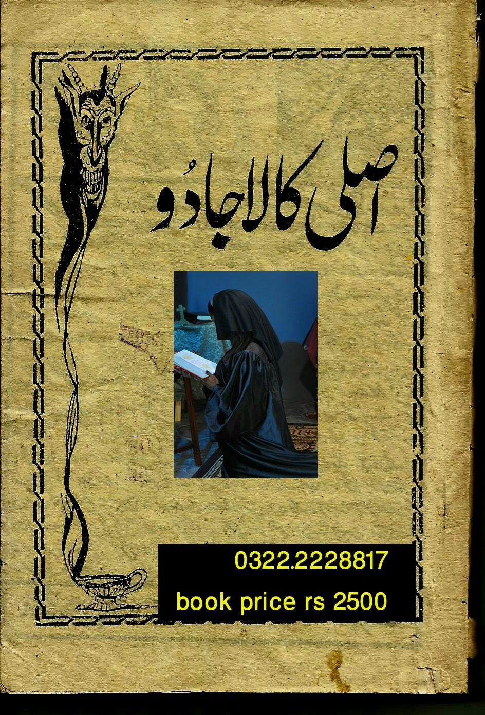 Pin by Matloob Ali on Download | Free books online, Free pdf books