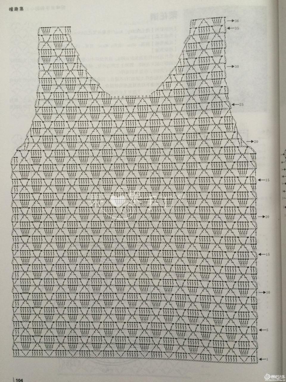 patrones-para-hacer-una-blusa-cola-de-pato-a-crochet-7 | tejido ...