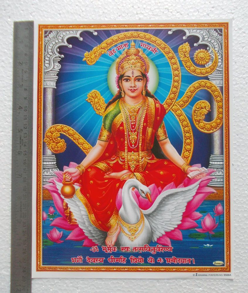 Gayatri Ma poster available on Ebay