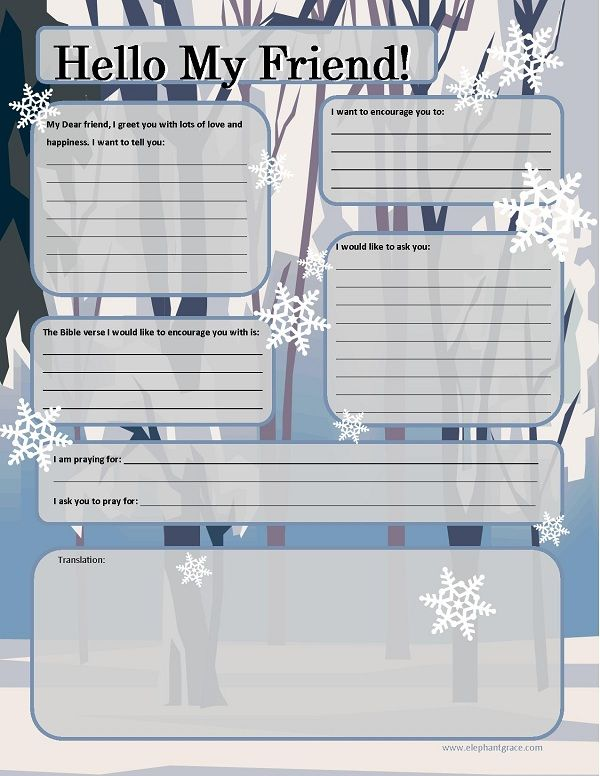 Snow themed letter template for @Compassion International sponsors - how to write a sponsorship letter template