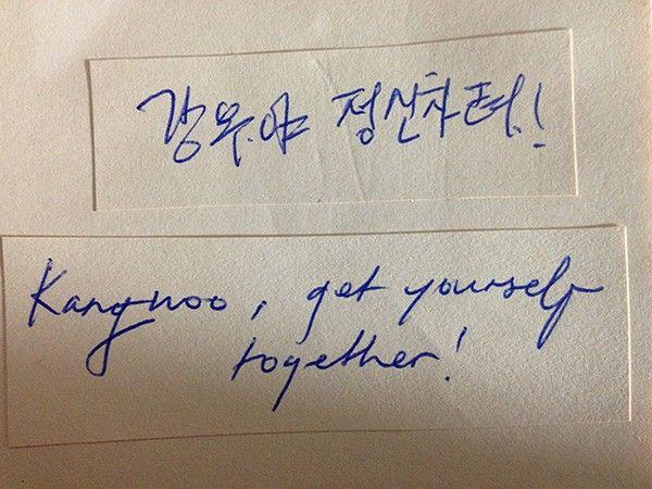 Koreanisch zu Englisch google