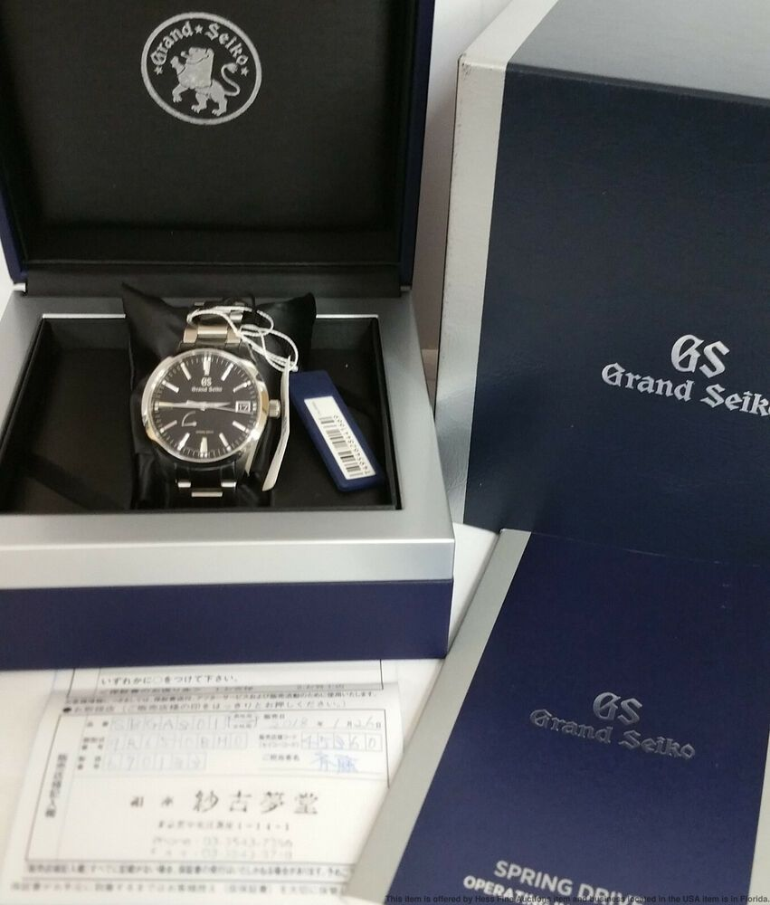 Huge Grand Seiko Sbga30 Spring Drive Mens Date Watch Box Papers 1yr Warranty Seiko Seiko Fine Watches Stainless Steel Case