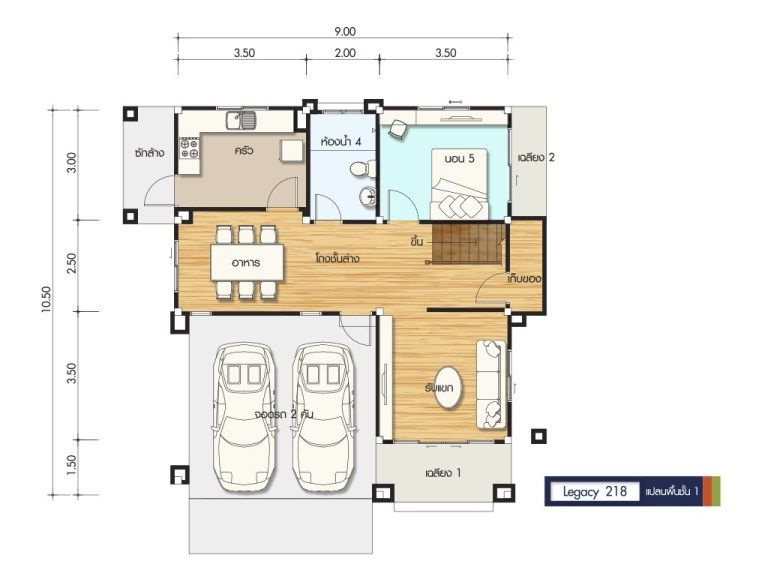 House Design Plan 9x10 5m With 5 Bedrooms Home Design With Plan Home Design Plans House Design House Layout Plans