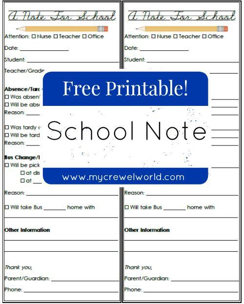 Free Printable School Note - Save time (and your sanity!) on busy mornings. Keep a stack of notes ready to send to school when you need them.