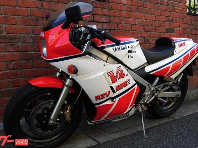 Rare Yamaha Rzv500r Classic 2 Stroke Sport Bike Photos