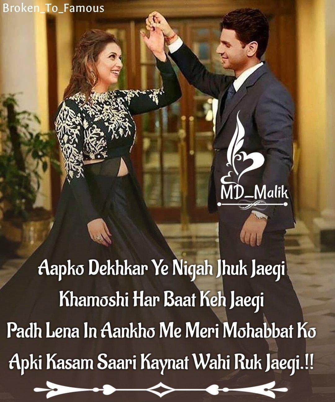 Malik NiGaAh Islamic love quotes, Cool words