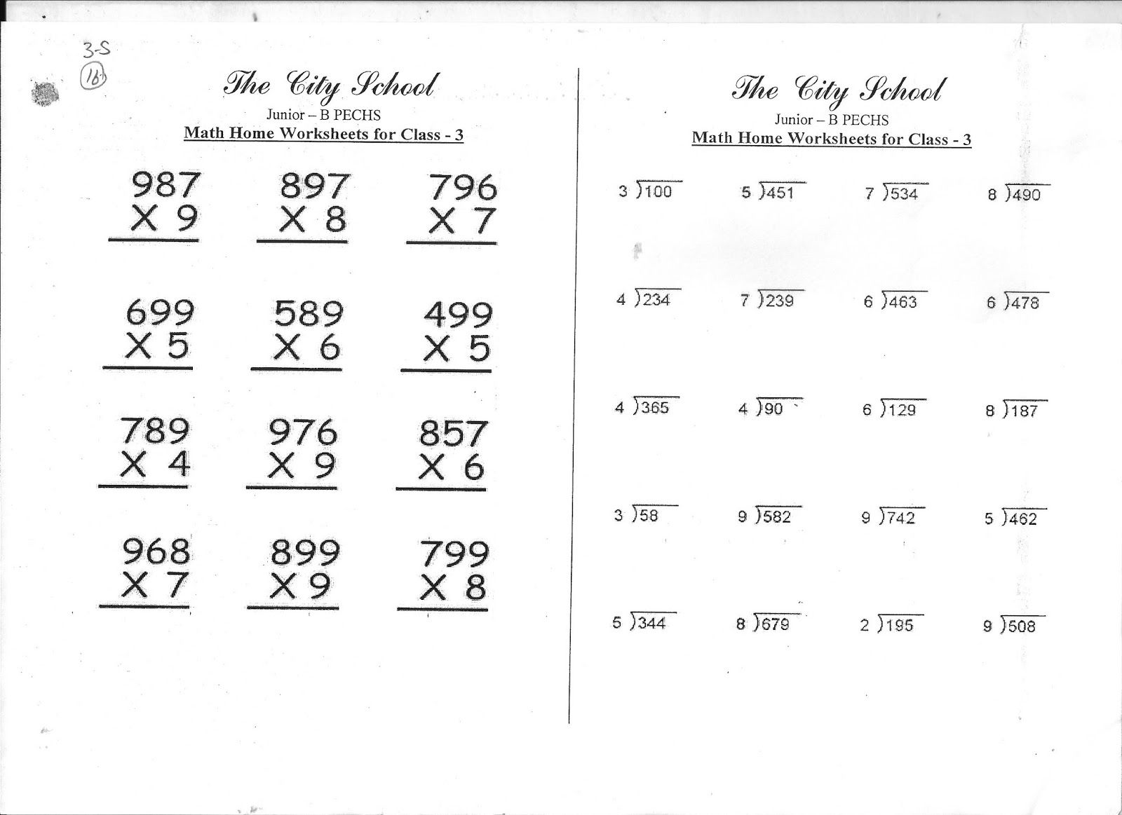 The City School Worksheet For Class 3english Maths Science Worksheets 3 Multiplic Criabooks Criabooks Science Worksheets Math Worksheets Worksheets [ 1163 x 1600 Pixel ]