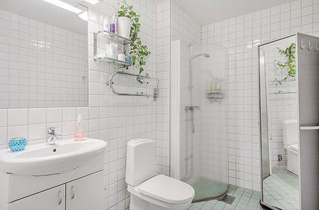 Biała łazienkamała łazienkaaranżacja Małej łazienki