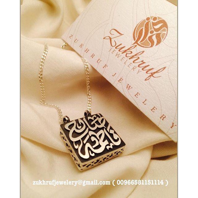 Mulpix Zukhrufjewelery عقد بإسم من تحبون مجوهرات تصميمي تصويري عقد زخارف فاطمة صالح فضة Heart Charm Bracelet Heart Charm Charm Bracelet