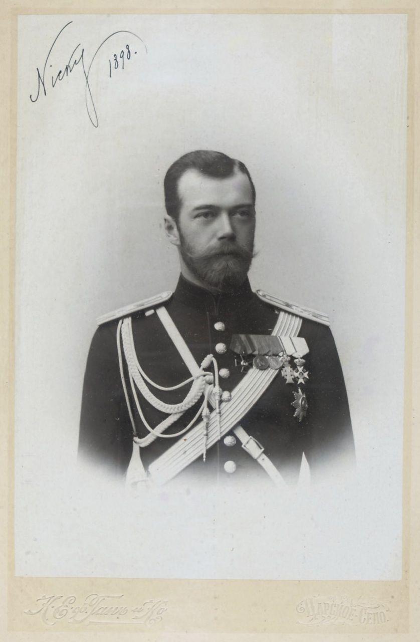 Tsar Nicholas II of Russia, 1898.