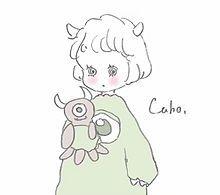 Cahoさんのイラスト おしゃれまとめの人気アイデア Pinterest Miyu H Line アイコン かわいい かわいい イラスト 手書き Caho イラスト