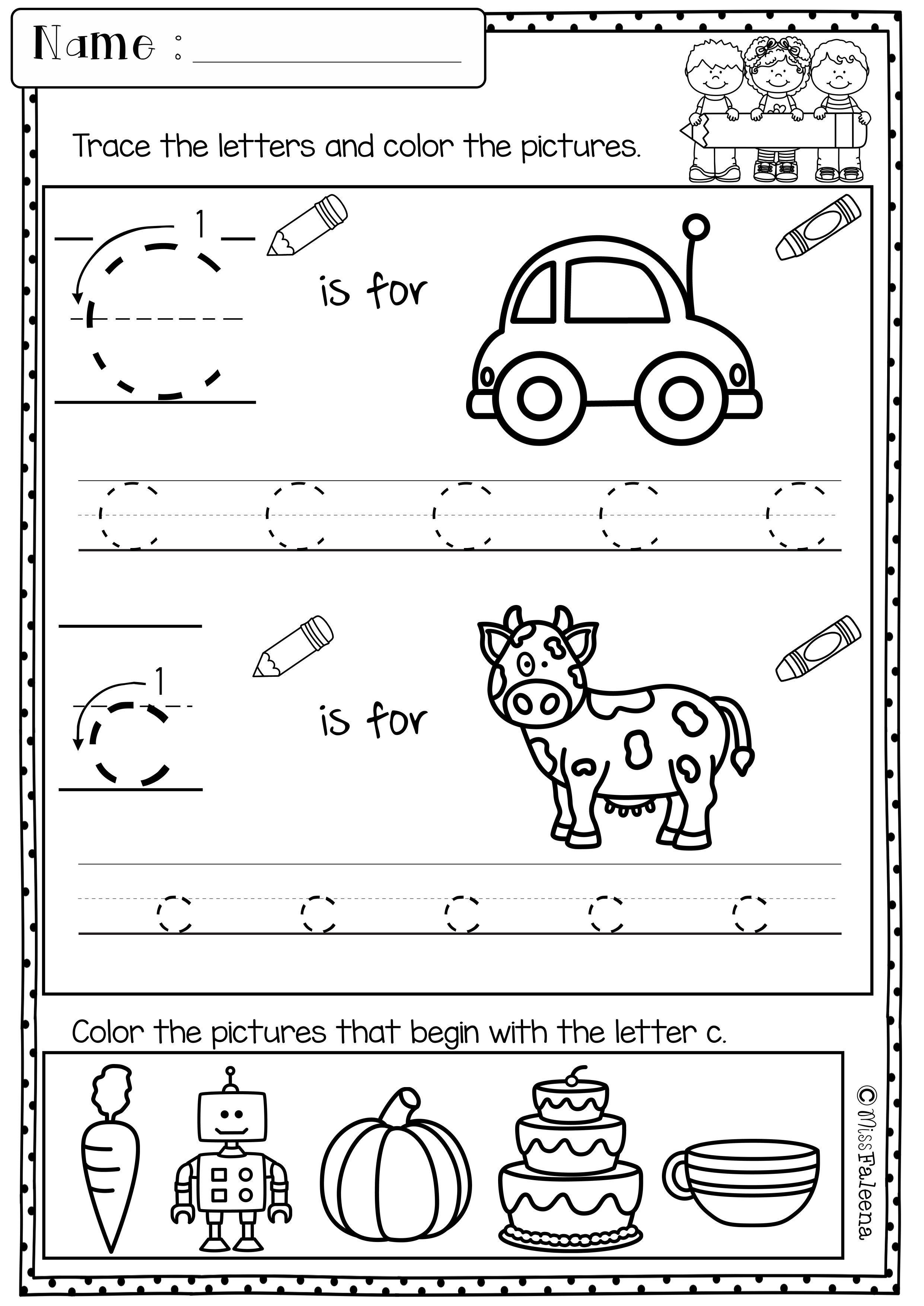 Great Schools Kindergarten Worksheets