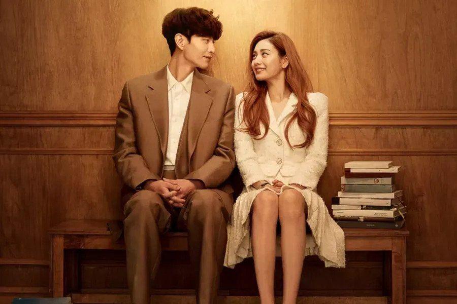 Lee Min Ki And Nana Make Sweet Eye Contact In Teaser Poster For Upcoming Romantic Comedy Drama