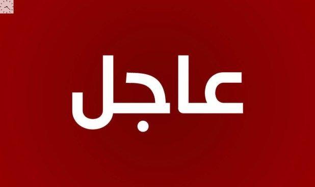 عاجل أمر ملكي تعيين الأمير سعود بن عبد المحسن مستشارا خاصا للملك سلمان بمرتبة وزير Vimeo Logo Tech Company Logos Dance Humor
