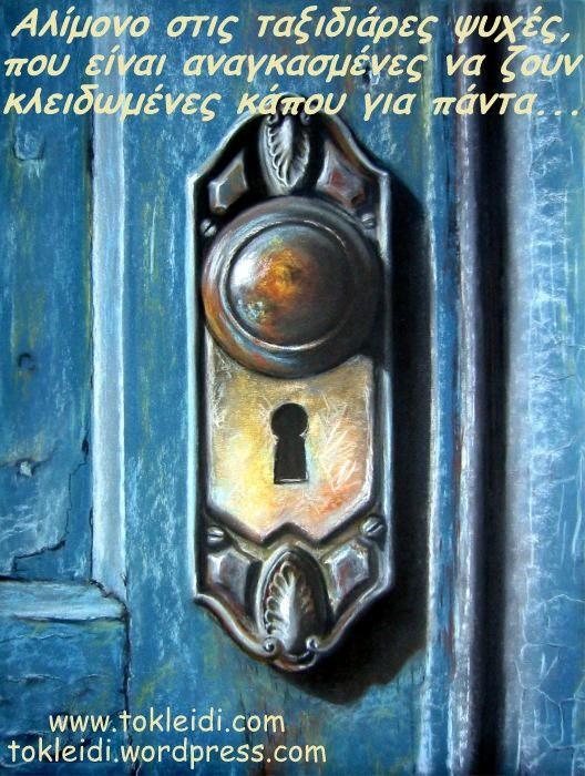 Το Κλειδί της Σκέψης Σκέψεις πάνω στην ψυχολογία, την κρίση αξιών και τρόποι αυτοβελτίωσης  http://www.tokleidi.com/