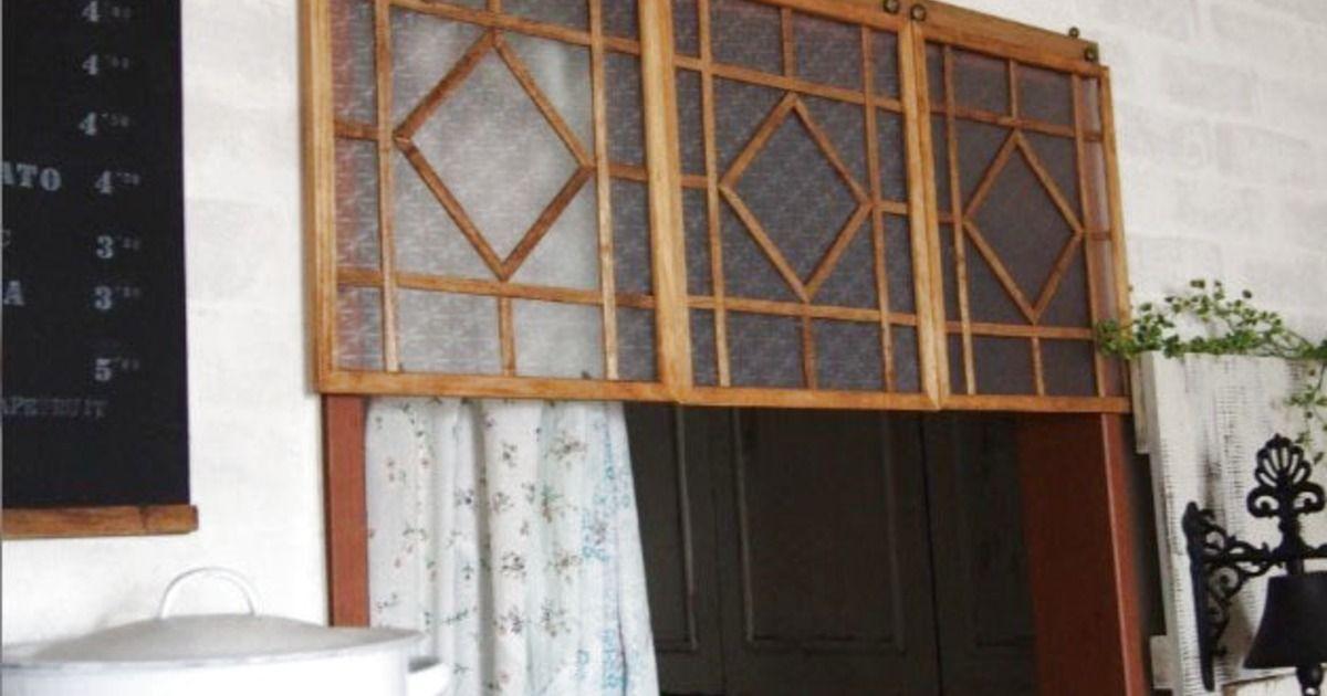 カフェカーテン びっくりカーテン 100サイズカーテン専門店の通販 カフェカーテン インテリア 収納 カーテン