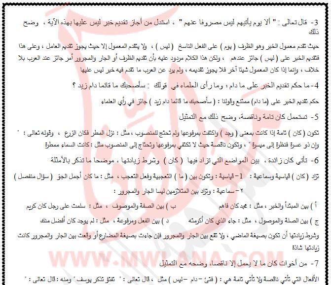 تأشيرة العمل السعودية 1441 شروط إصدار التأشيرة للعمل بالسعودية للنساء والرجال Public Lockscreen Lockscreen Screenshot
