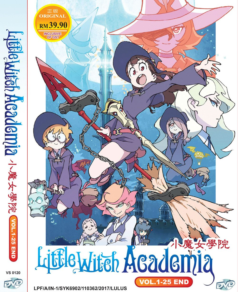 Dvd Anime Little Witch Academia Vol 1 25 End English Sub