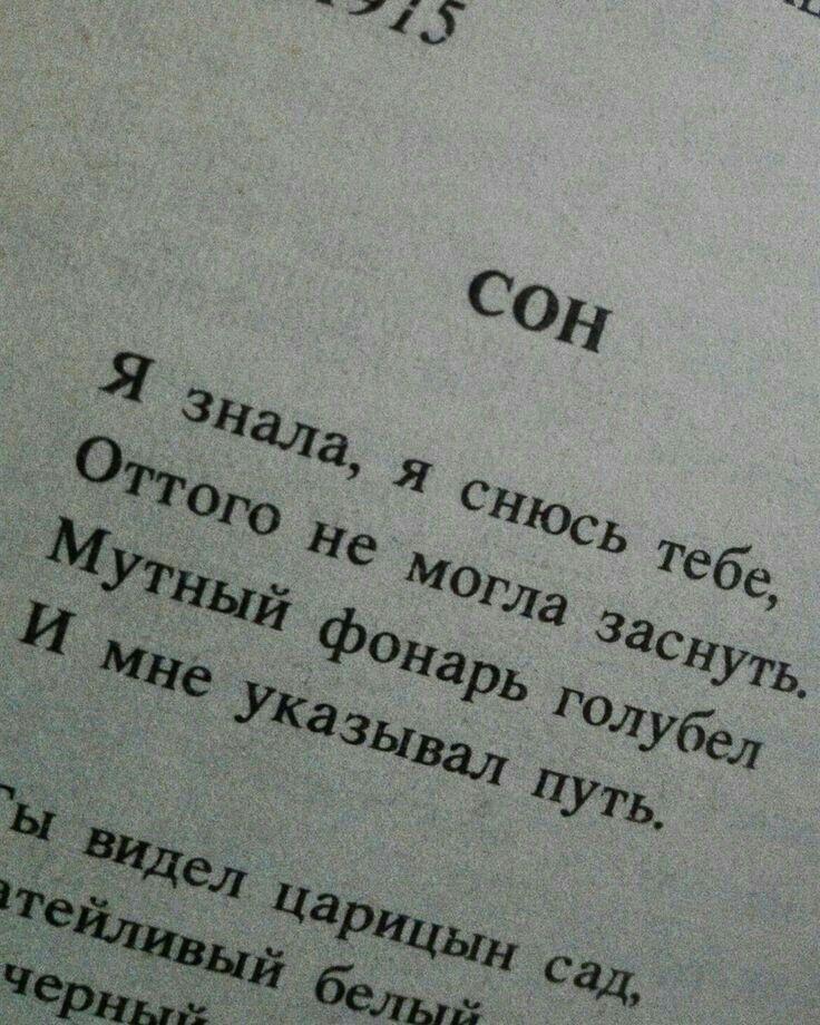 картинки фразы из книг руны