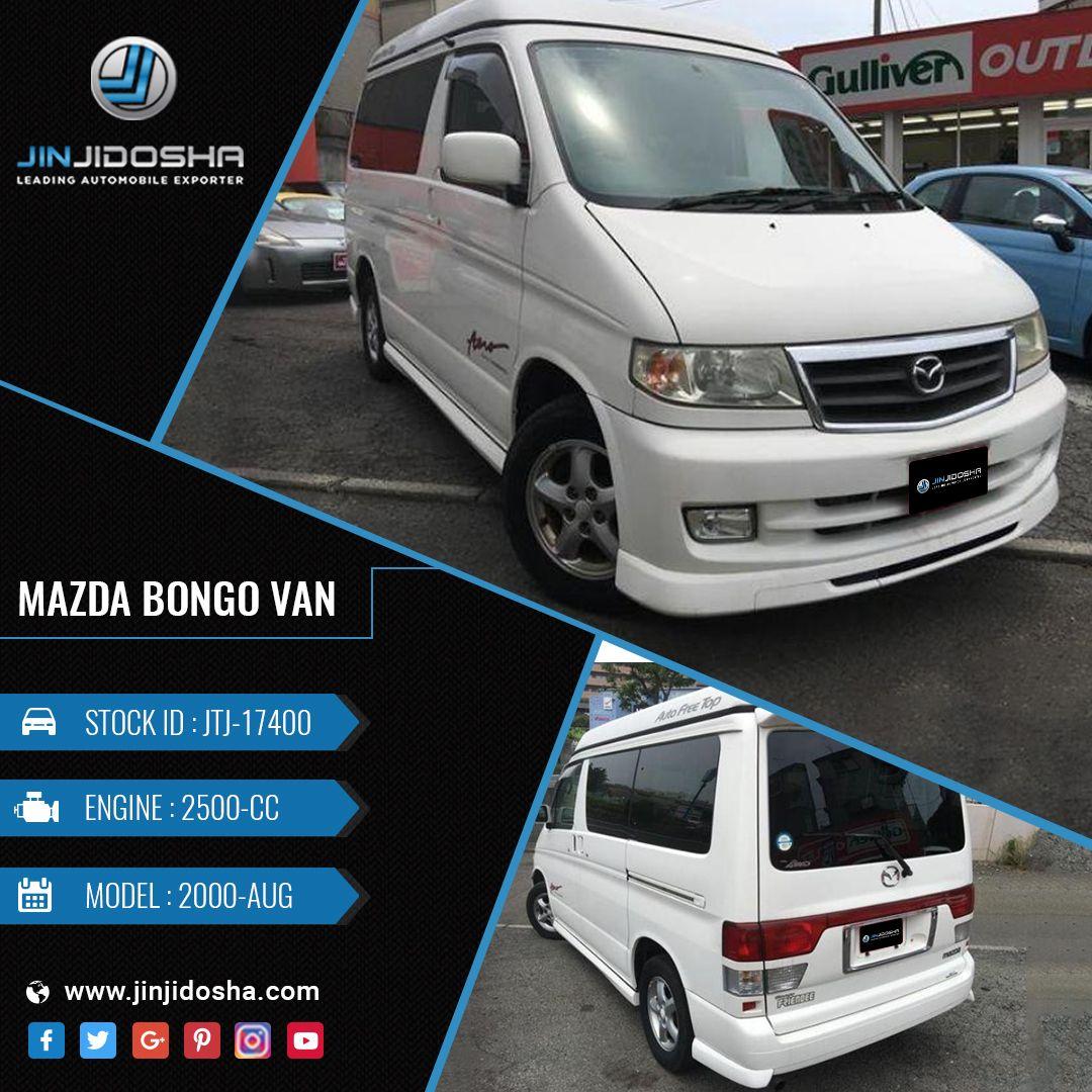 Buy Your Mazda Bongo Van Now! For Details https//www