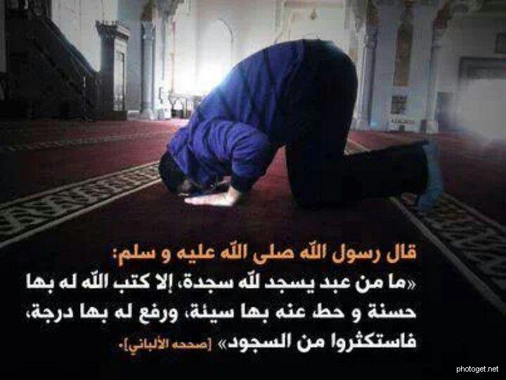اللهم تقبل صلاتنا و حسن منها يا رب صور Islamic Images Aiua Jouy