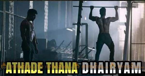 #Dhruva #RamCharan