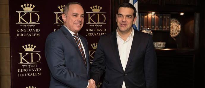 multi-news.gr - Όλες οι Ειδήσεις   [Ant1]: Επιταχύνεται η συνεργασία Ελλάδας-Ισραήλ στα ενεργειακά   http://www.multi-news.gr/ant1-epitachinete-sinergasia-elladas-israil-sta-energiaka/?utm_source=PN&utm_medium=multi-news.gr&utm_campaign=Socializr-multi-news