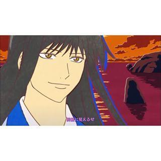 katsura kotaro tears elizabeth - Google 검색