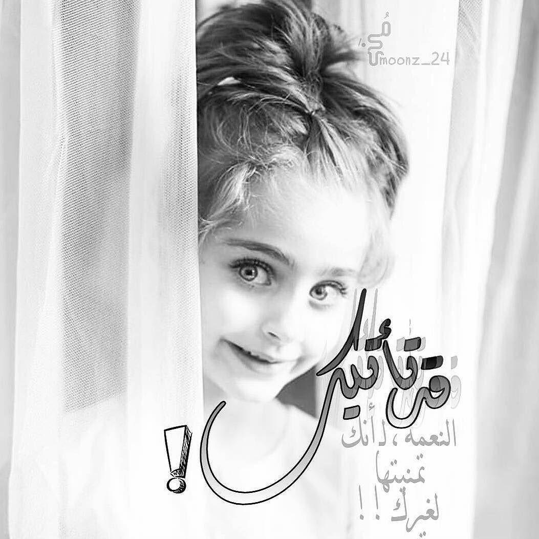 قد تأتيك النعمة لانك تمنيتها لغيرك ما شـاء الله تبارك الله ㅤ By Moonz 24 ㅤ Chosen By Sha Ibra ㅤ ا Hoop Earrings Jewelry Earrings
