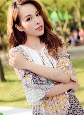 Online dating shanghai china