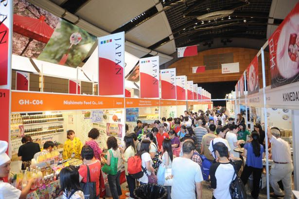 Hong Kong Food Expo is a popular #summer event taking place at the ...