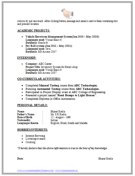 And Resume Samples With Free Download Software Engineer Hobby Sample Hobbies Resumes How List Intere Software Engineer Resume Template Interior Design Software