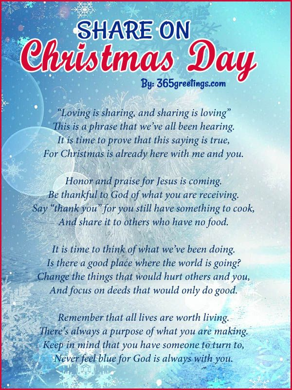 Christmas Poems For Kids Snowman Christmas Poems Christmas