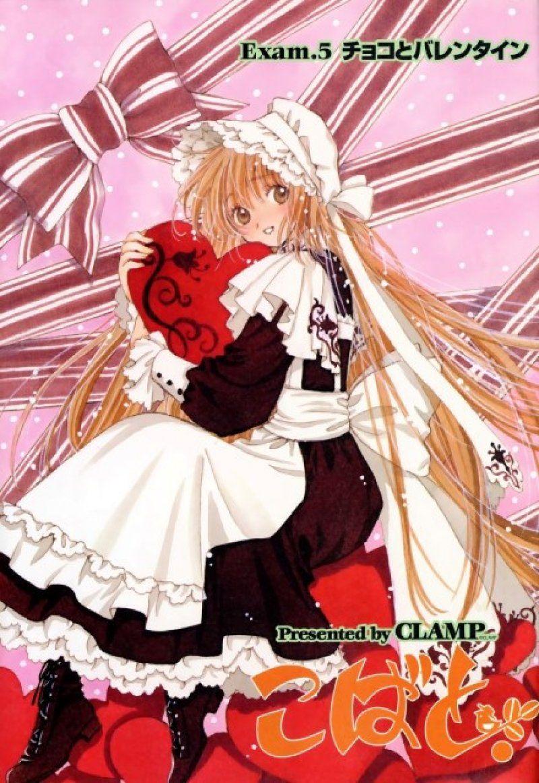 BUY NEW kobato kari 108780 Premium Anime Print Poster