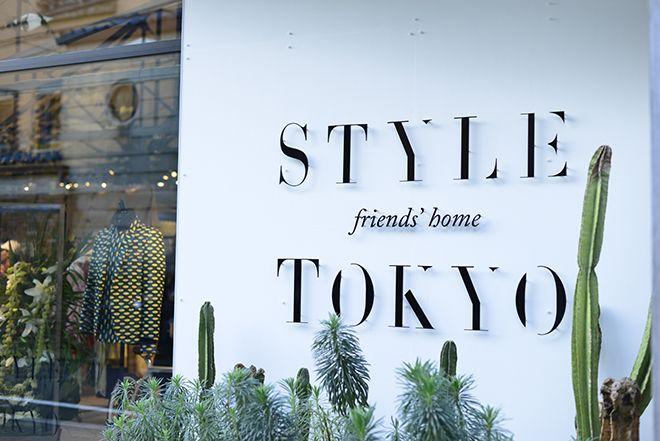 シトウ・レイが手掛ける、新感覚のライフスタイル コミュニティストア「スタイル トウキョウ フレンズ ホーム」がオープン!|ファッションニュース(流行・モード)|VOGUE