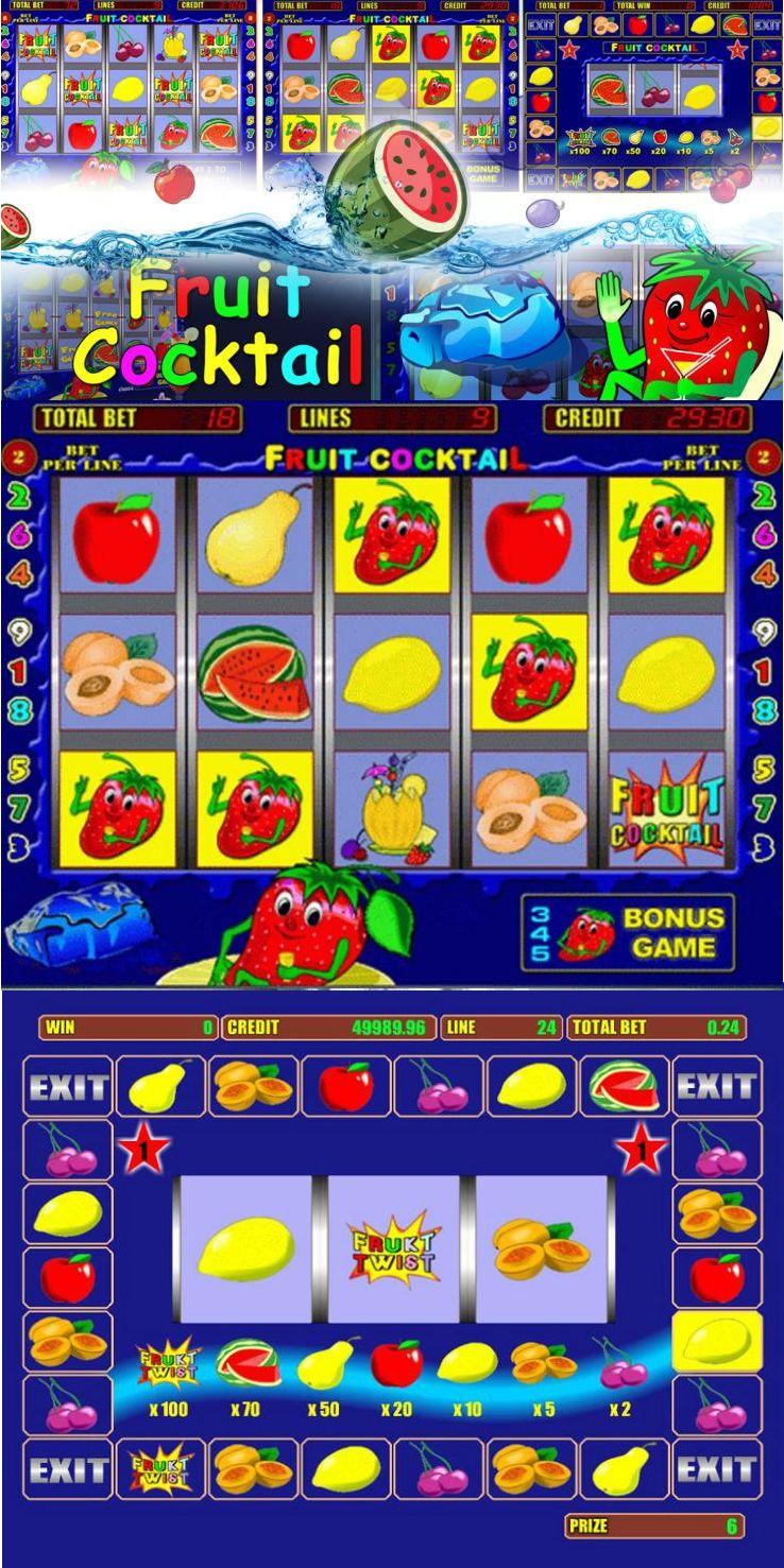 игровые автоматы клубнички слот