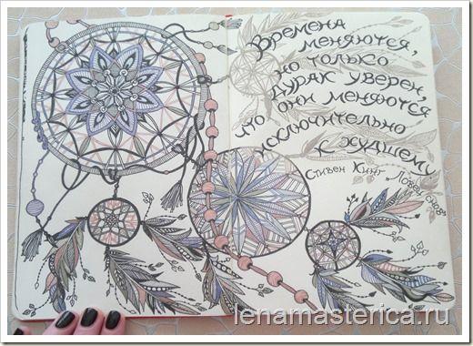 """""""Ловец снов"""". Рисунок. Поэтапное рисование гелевыми ручками в стиле Zentangle & Doodling / Зентангл и Дудлинг"""
