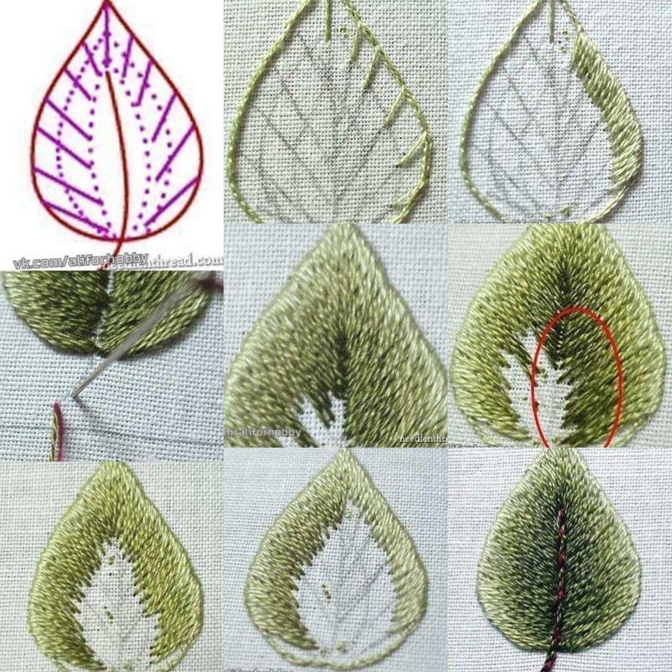 Вышиваем гладью листочек градиентом
