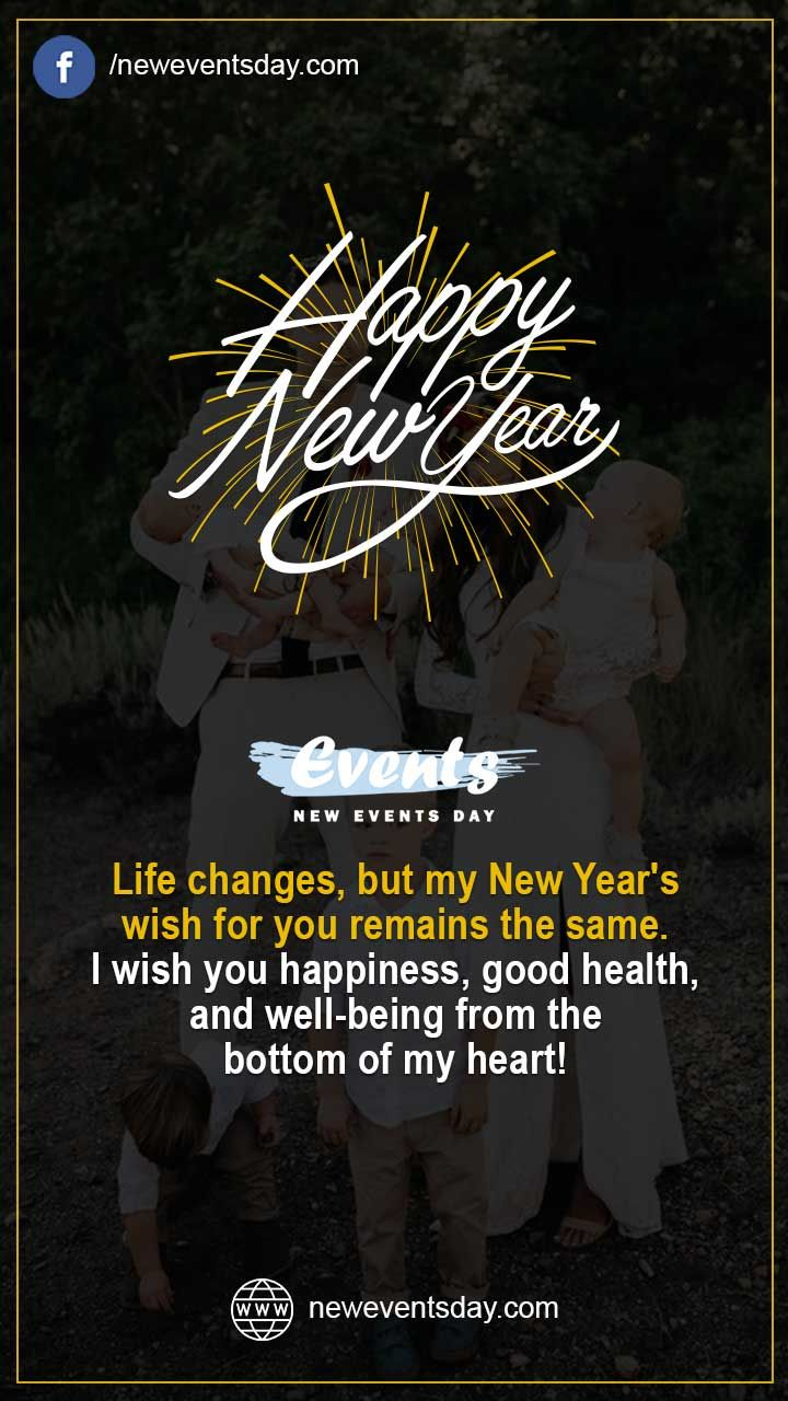 NEW YEAR WISHES FOR FAMILY 2020