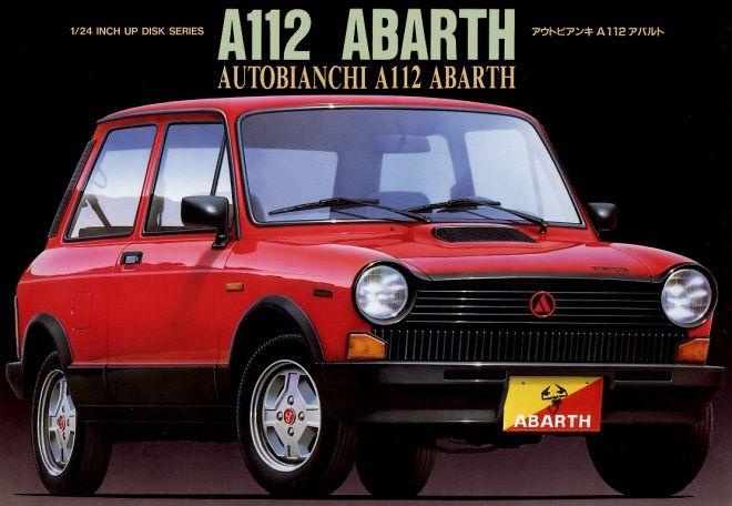 A112 アウト ビアンキ