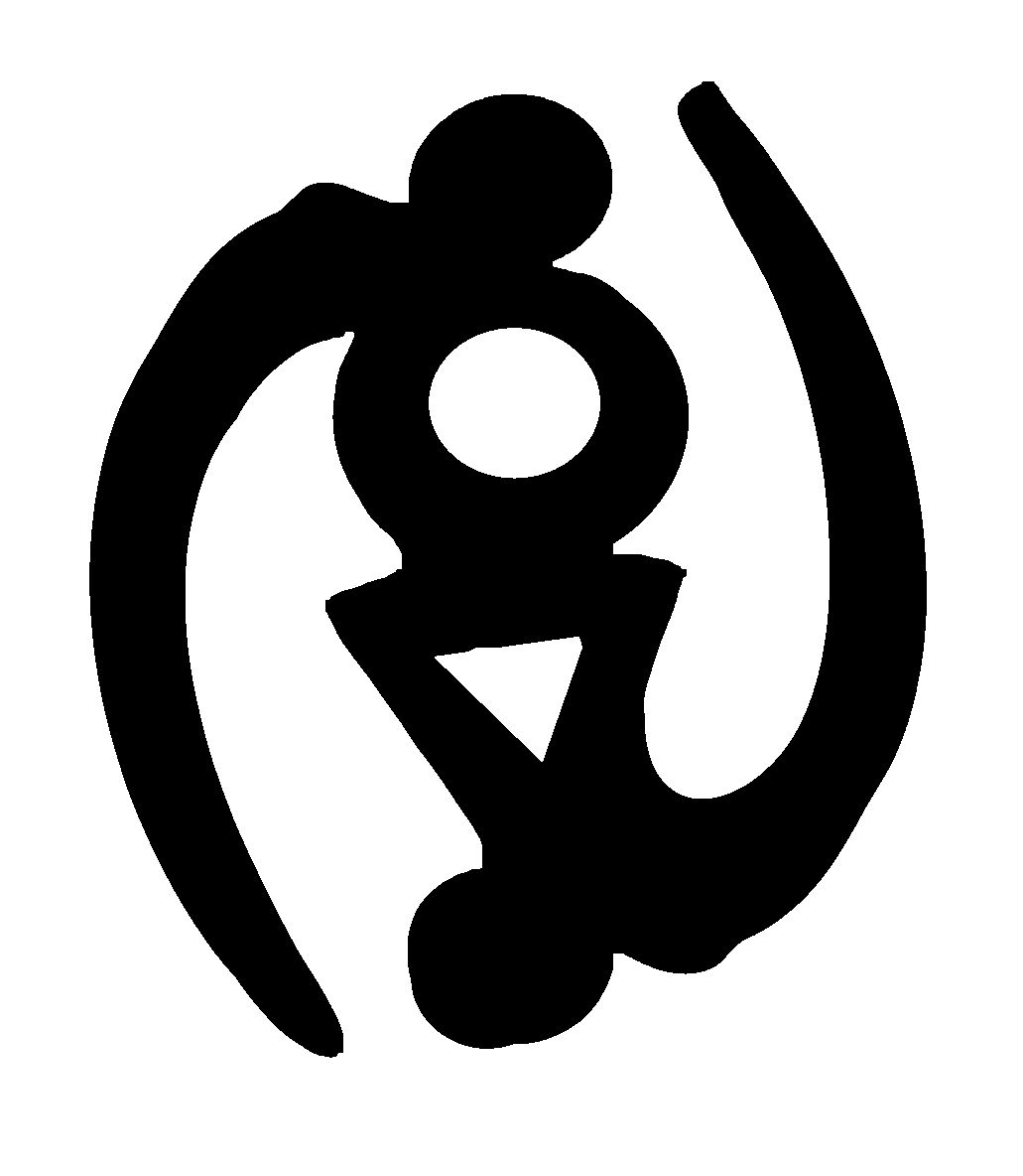 Akan symbol for the death of god dark pinterest symbols akan symbol for the death of god buycottarizona Images