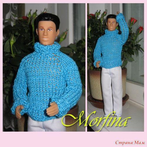 ВЯЗАЛЬНАЯ авантюра!!! Всех приглашаю! Тема: вязание одежды для кукол Барби или подобных кукол!
