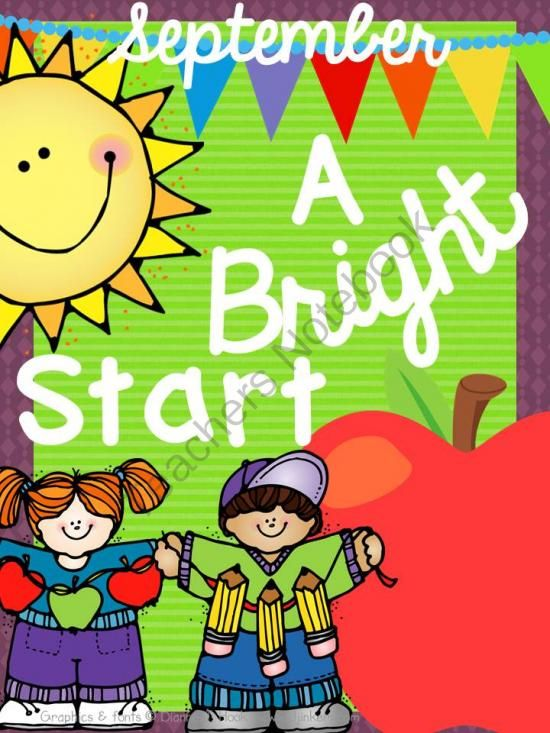 September Morning Bright  Literacy Morning Work from Pocket Full of Kinders on TeachersNotebook.com (21 pages)  - Give your students a bright start with this September morning work pack
