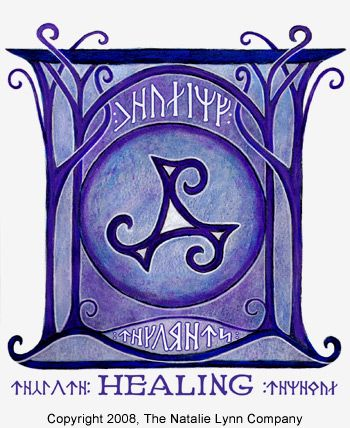 The Faery Healing Symbol The Elves Tell Us That The Symbol In The