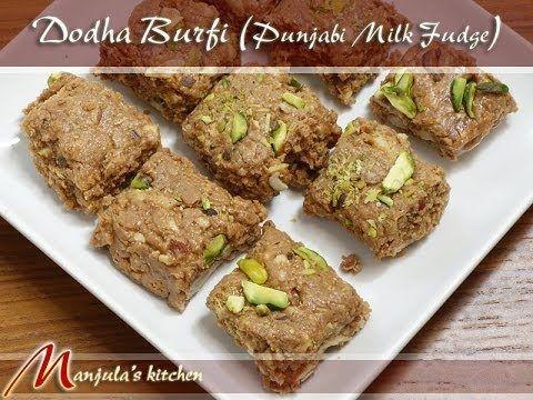 Dodha burfi punjabi milk fudge manjulas kitchen indian dodha burfi punjabi milk fudge manjulas kitchen indian vegetarian recipes forumfinder Gallery