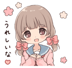Usagikei kanojo sticker 2nd – LINE stickers | LINE STORE