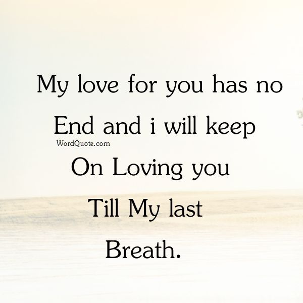 My Love For You Has No End Love Quotes For Her My Love Meaningful Quotes