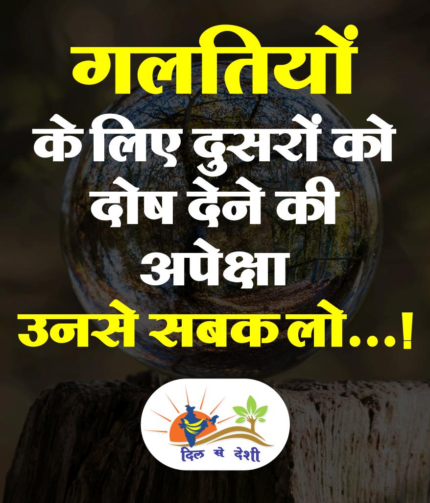 भारत के इतिहास की रुपरेखा Hindi quotes, History hindi, Marne