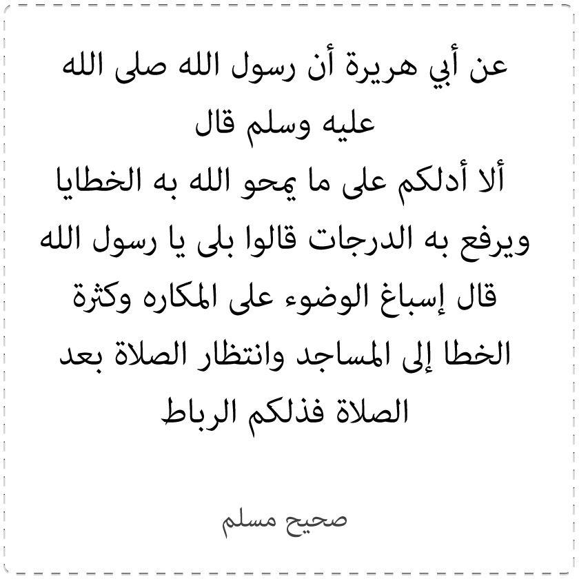 Quran آيات اسلاميات القرآن Hadith Ayat Muslim صحيح مسلم بخاري Sahih احاديث حديث Muslim0n Math Equations Math Equations