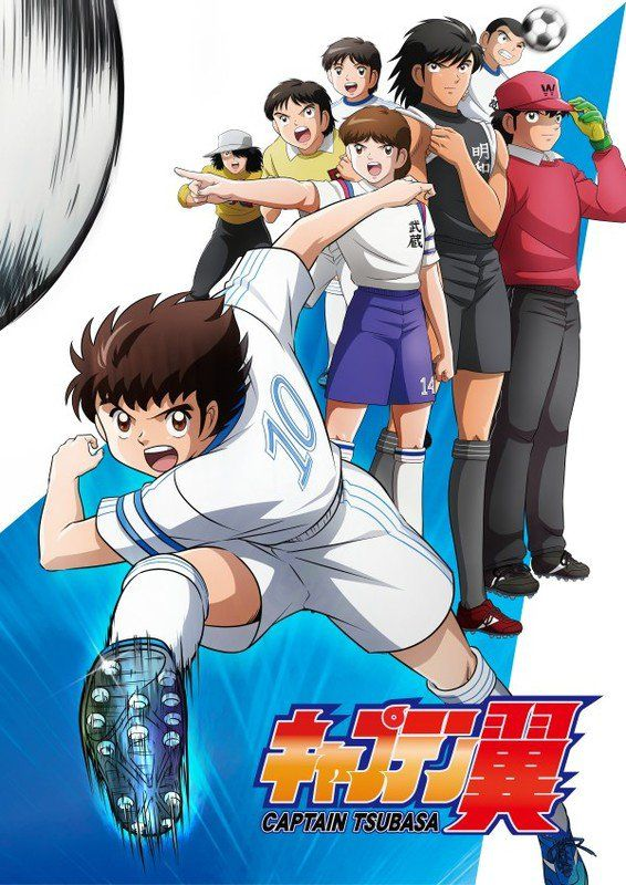 New Captain Tsubasa Anime Adds 5 More Cast Members